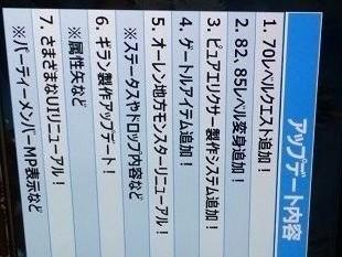 20151108イベ1