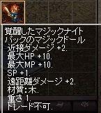 20141121MD04