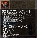 20141121MD07