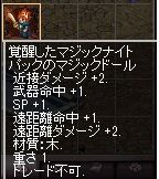 20141121MD09