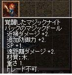 20141121MD08
