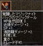 20141121MD02