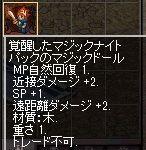 20141121MD06