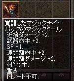 20141121MD03