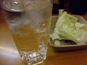 さつま司(水割り)