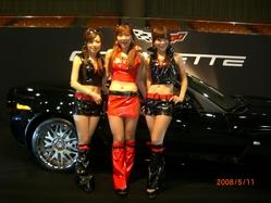 輸入車ショー