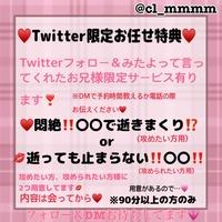 line_oa_chat_210831_100007