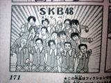skb48