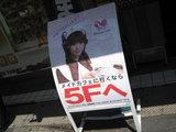88ae4ef6.jpg