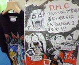 dmc20060922