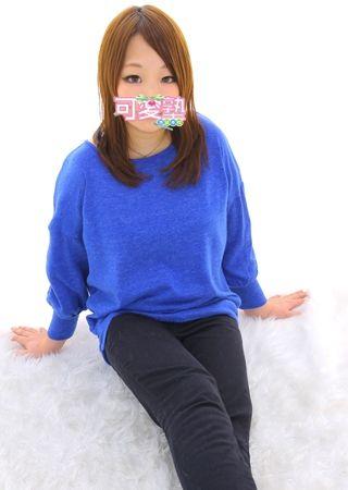 オナクラ・手コキ素人風俗 可愛塾 ちなみ 2