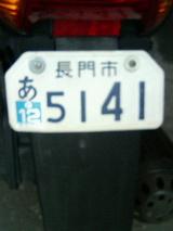 1617f74d.jpg