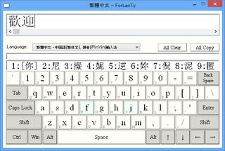forlanty020_cntrdpin1