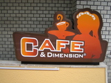 CAFE&DIMENSION 看板