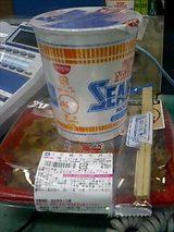 シーフード&牛丼大盛り!!