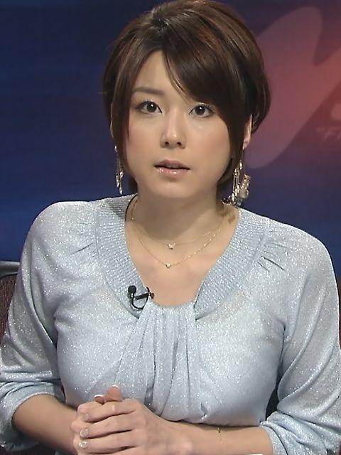 秋元優里アナの爆乳お●ぱいwwwwwwwwwww(画像 あり) まいにち、芸能ニュース