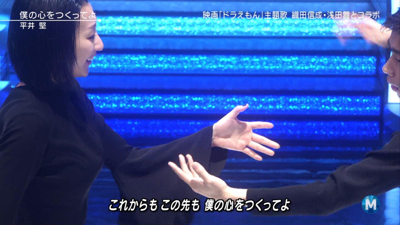 昨日のMステの浅田舞見たか?お●ぱいエッロwwwwwww(画像 あり)