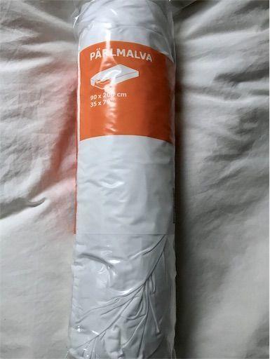 IKEA ベッドカバー マットレスカバー ペルルマルヴァ