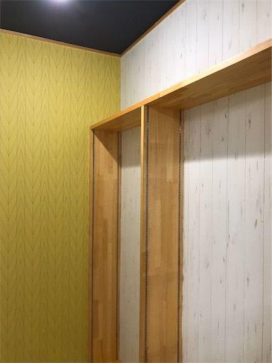 壁紙 壁紙貼り クローゼット収納 クローゼットの中