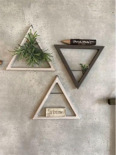 セリア 新商品 ウッドハンギングベーストライアングル 三角