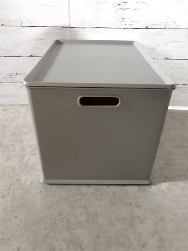 山善 収納ボックス インボックス カラボ収納
