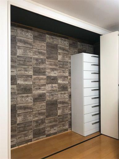 壁紙 壁紙貼り クローゼット収納 クローゼットの壁紙 壁紙DIY