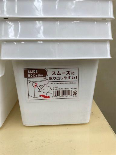 冷蔵庫収納 100均 セリア 冷蔵庫整理
