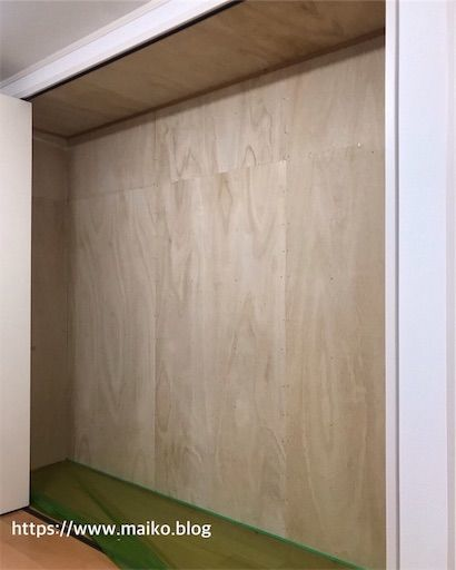 壁紙 壁紙貼り クローゼット クローゼット収納