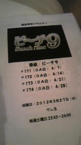 e33cb7e0.jpg