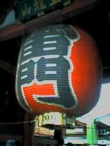 bbaae880.jpg