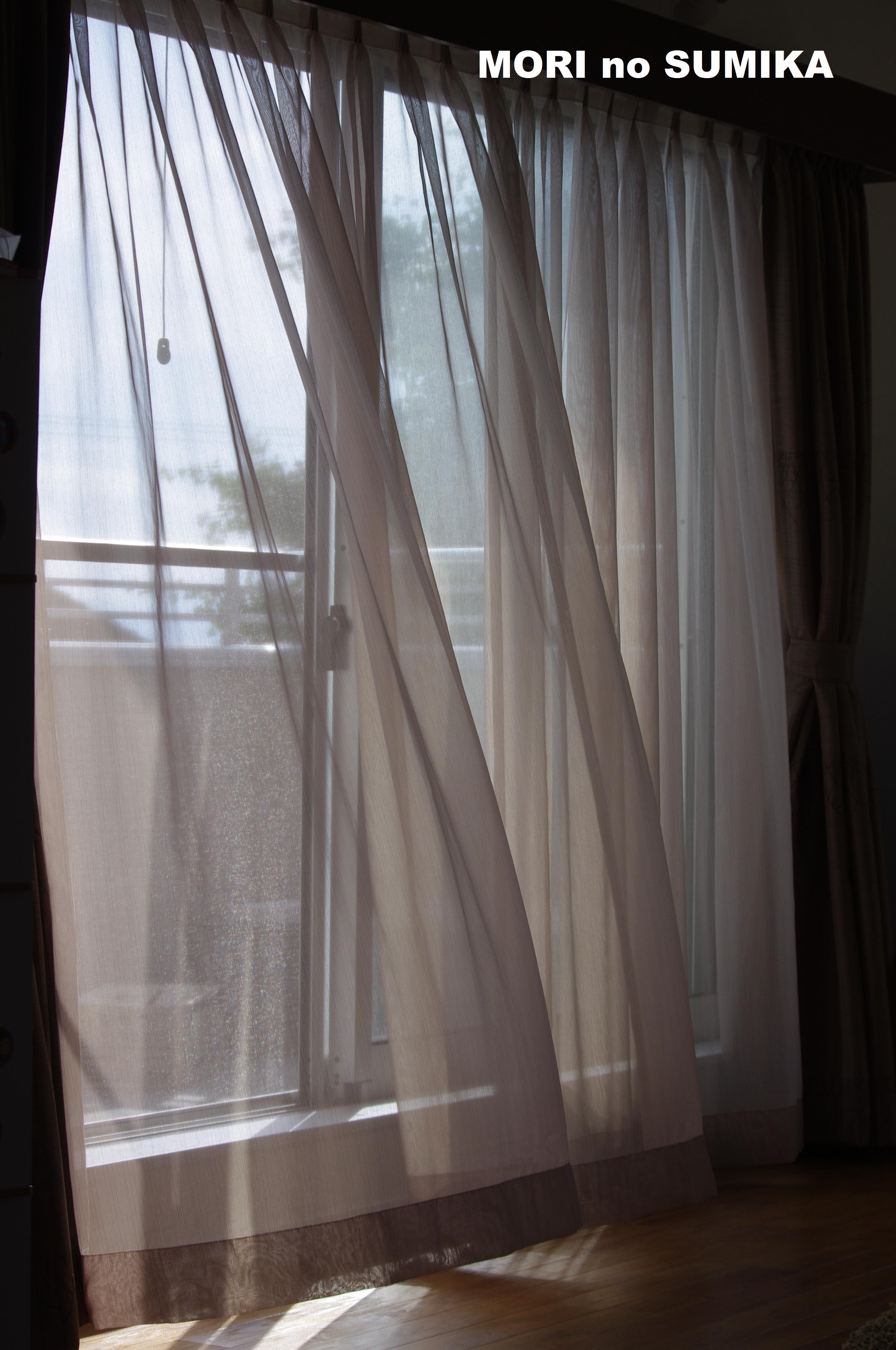mori no sumika : ○ カーテンの仕立て直し