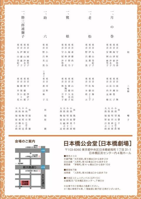 CD3A990D-4133-4D86-B926-E54FA9233BFA