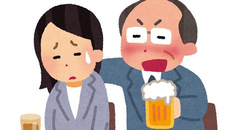 栃木県の小学校校長、「校長が言っているんだから」と脅して女性の先生にパワハラ・セクハラを毎週繰り返し懲戒処分 過去にも同僚女性5人にセクハラ