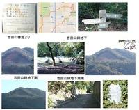 吉田山から大文字