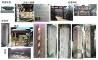 奈良街道3