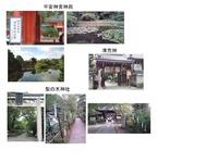 神苑・梨の木神社