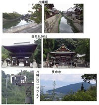 日牟礼神社