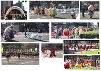 国民文化祭