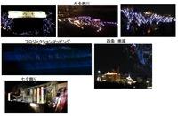 tanabata-kamogawa