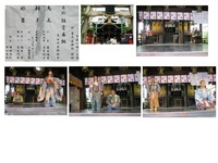 菅大臣神社・狂言