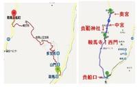 kurama-kifune-map