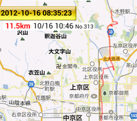 Screenshot_2012-10-16-10-58-51