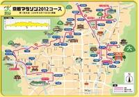 マラソンコース図
