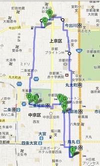 walk0530