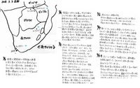 guide-ryokouki0