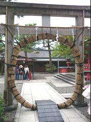 kurumazaki-chinowa2