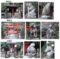 大豊神社3