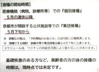 DSC_0001-1