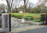 大仏殿跡緑地1