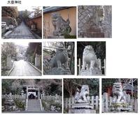 大豊神社2